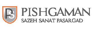 pishgaman logo